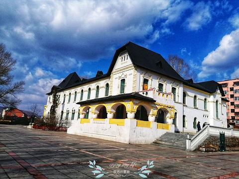绥芬河铁路大白楼的图片