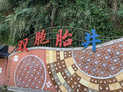 新竹县旅游图片