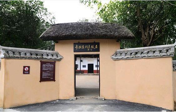 彭德怀故居与纪念馆旅游景点图片