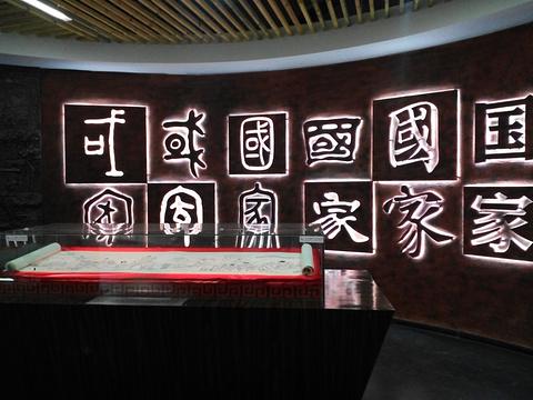 江西非物质文化遗产樟树林展示馆旅游景点图片