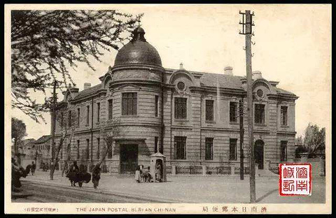 华夏电信文化博物馆