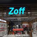 Zoff(Atre大森店)