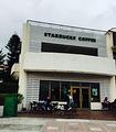 starbucks coffee统一星巴克(垦丁门市店)
