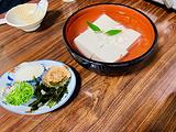 嵯峨豆腐 稻(岚山店)