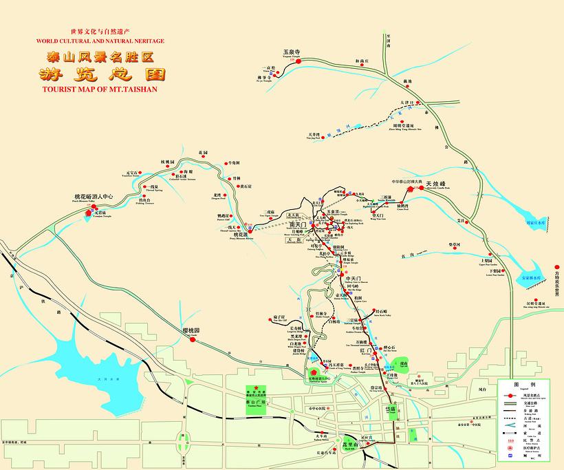 泰山风景区旅游导图