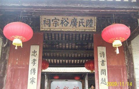 钱岗古村的图片