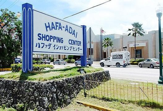哈发代购物中心旅游景点图片