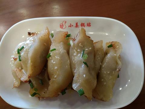 小姜锅贴(文化宫店)
