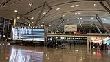 贵州省机场集团(酒业分公司)