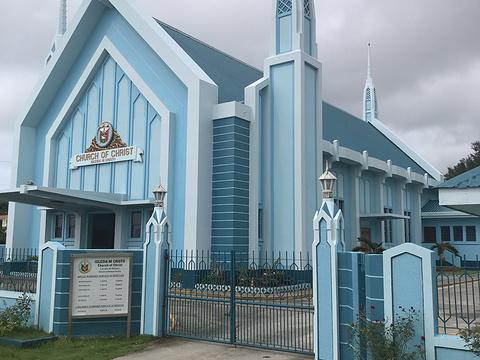 蓝色教堂旅游景点图片