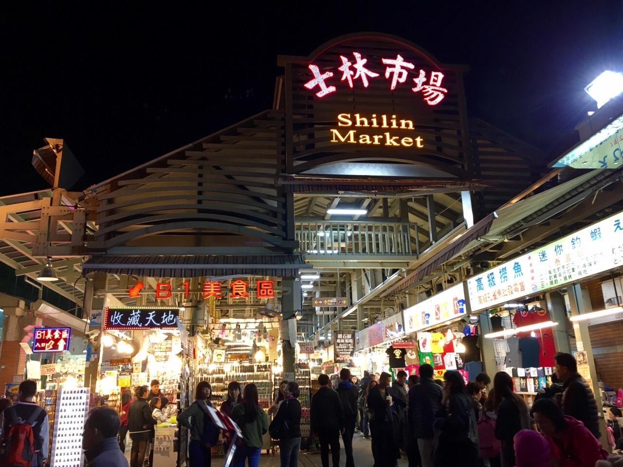 台湾环岛8日线路