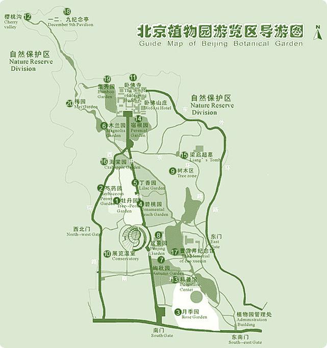 北京植物园旅游导图