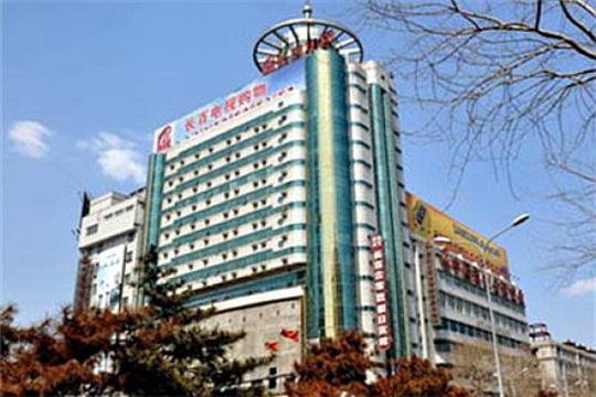 长春百货大楼(重庆路)旅游景点图片