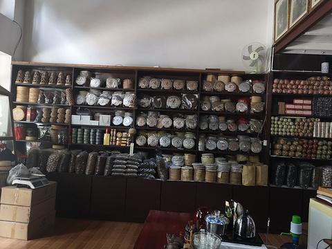 道贤茶庄旅游景点图片