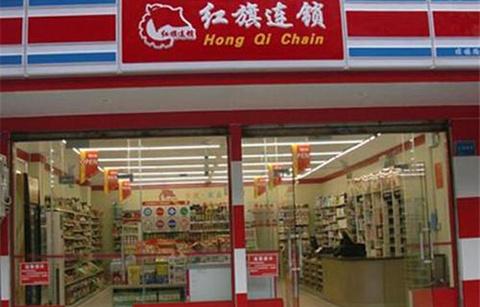 红旗连锁(6820蒲江朝阳大道2便利店)