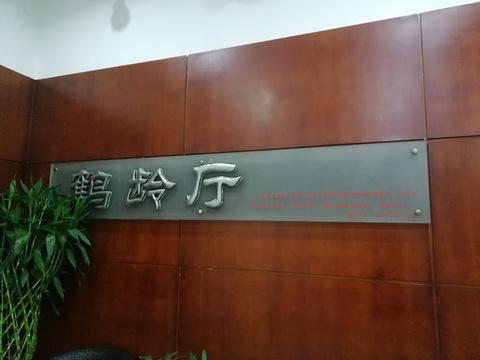 北京大学农园食堂(北京大学店)旅游景点图片