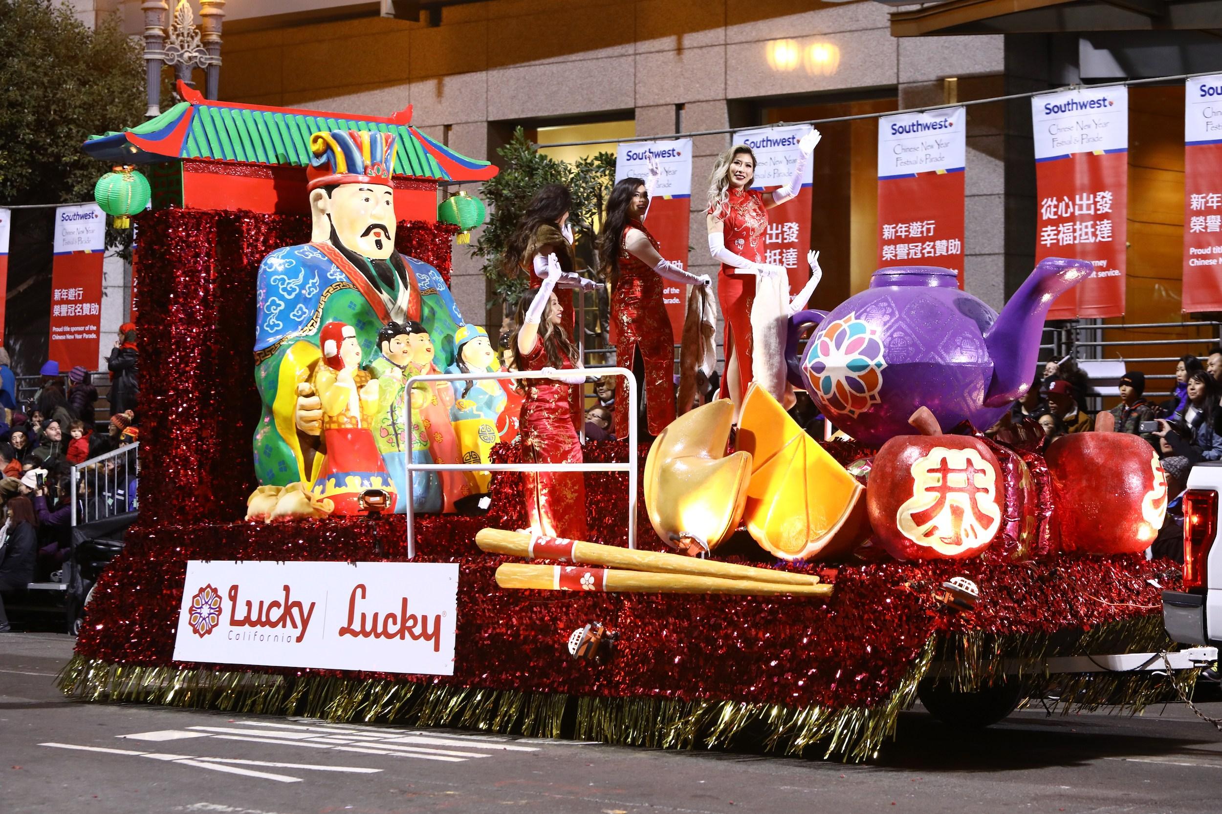 中国新年游行