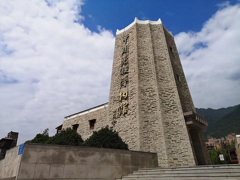 中国羌族博物馆