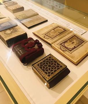 回教文明博物馆