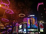 九龙城购物广场