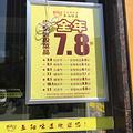 益阳味道(火车站店)