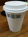 Cafe Bolshoi