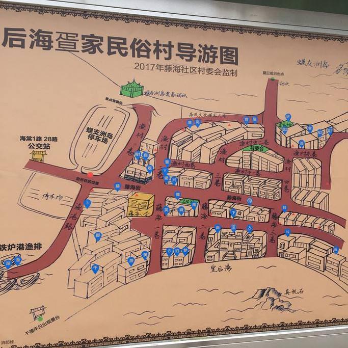 后海村旅游导图