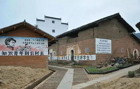 梅源知青村旅游景点图片