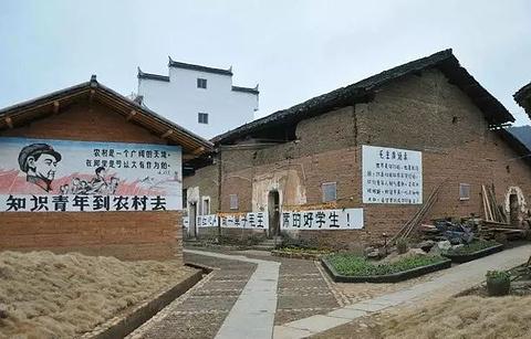 梅源知青村的图片
