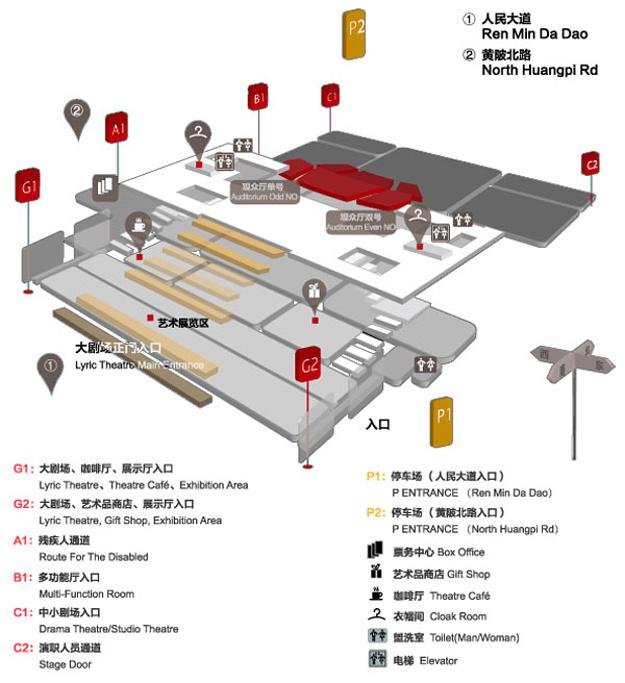 上海大剧院旅游导图