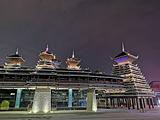 多彩贵州城