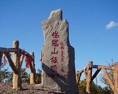 """被誉为""""千库之城,鱼米之乡""""的最美城市梅河口,不来你就吃亏啦!!!"""
