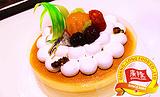 广隆蛋挞王(龙泉店)