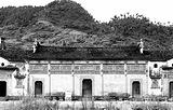 黄山八面厅