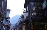 刘氏姜糖(文星街总店)