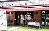 A Twosome Place By 51k(狎鸥亭店)