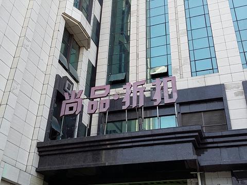 海悦天地购物广场旅游景点图片