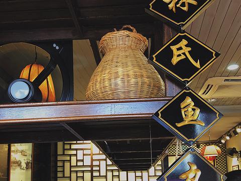 林氏鱼丸(龙头路店)旅游景点图片