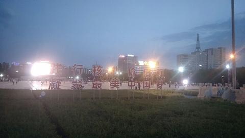 人民广场的图片