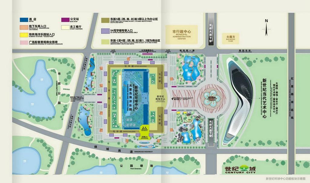 成都新世纪环球中心旅游导图