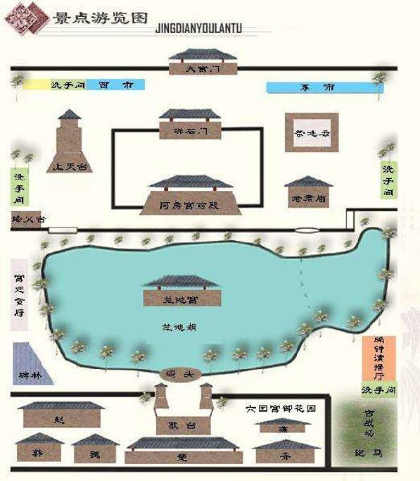 阿房宫遗址旅游导图