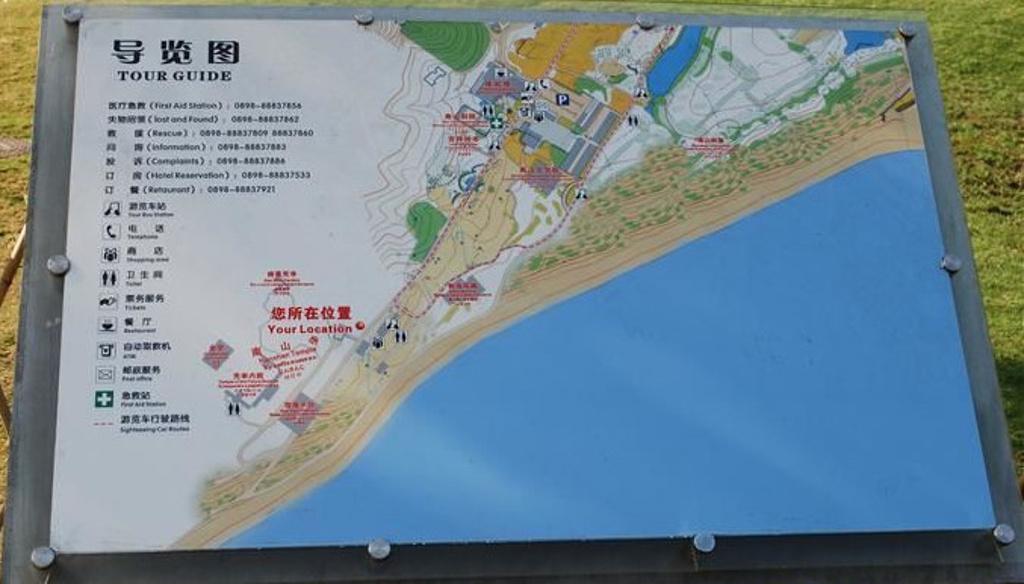 南山寺旅游导图