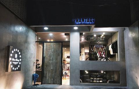 PHANTACi(台北旗舰店)