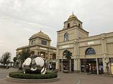 汤山百联奥特莱斯商业广场