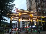 漳江夜食小吃街