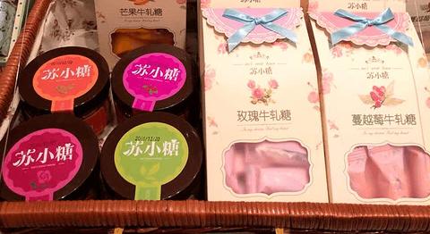 苏小糖(中山路旗舰店)