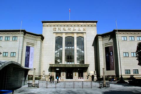 国立美术馆旧址的图片