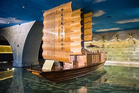 京杭大运河博物馆