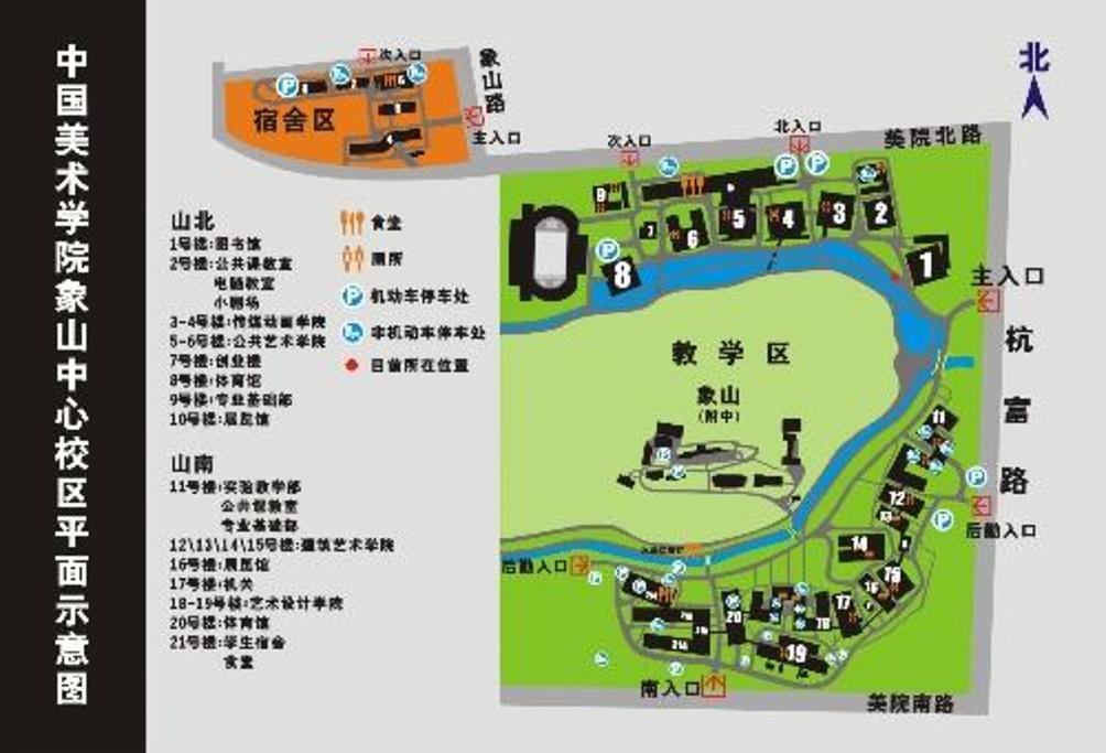 中国美术学院象山校区旅游导图