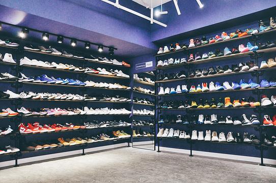 球鞋工作室旅游景点图片